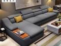 Bản vẽ 3D của bộ ghế sofa cần đóng mới